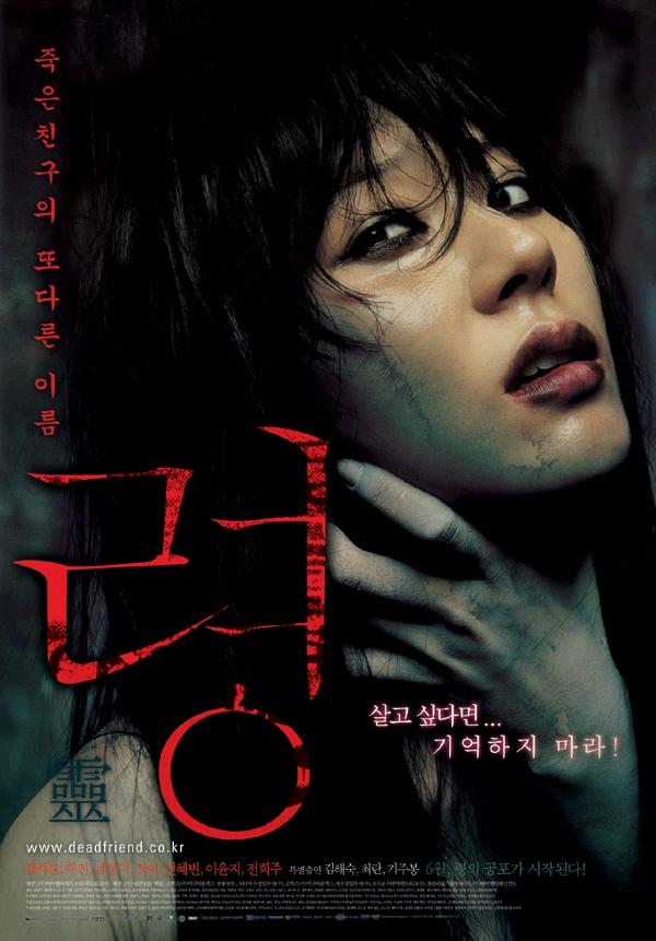 [04-29] [韩国][金荷娜超性感恐怖大片][鬼友][DVD-R/310MB]...